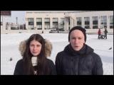 Мурманск_КОВОРКИНГ-ЦЕНТР_Крупенко Полина и Горбунов Никита