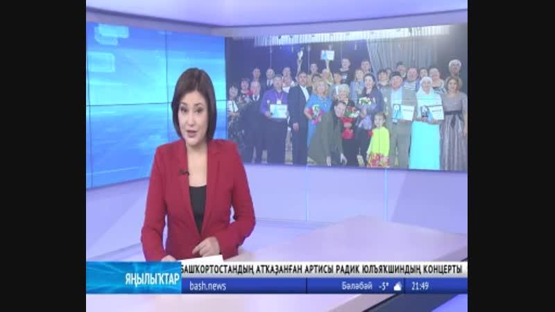 Республиканский фестиваль Тамаша | БСТ