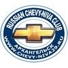 Chevy-Niva29 Сlub