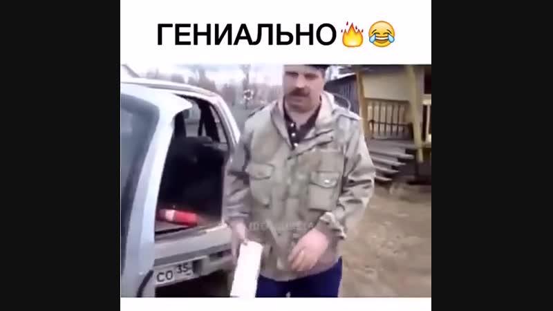 Зачем в багажнике кирпич