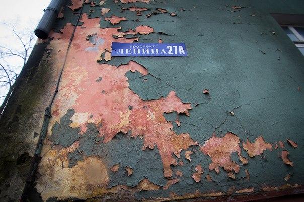 """""""Духовные скрепы"""": в Калининграде пассажиры вытолкали женщину из маршрутки, чтобы поехать по короткому пути - Цензор.НЕТ 9662"""