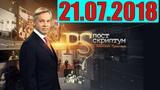 Постскриптум с Алексеем Пушковым 21.07.18