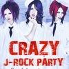 Crazy J-rock party  30 марта  клуб Алиби