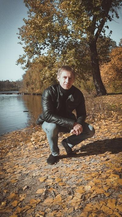 Дмитрий Устинов, 30 октября 1987, Донецк, id8885881