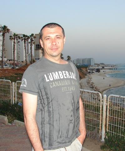 Alex Kogan, 1 марта 1974, Луганск, id210165691