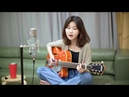 Kim Su Young / 김수영 - I've never been in love before (Cover)