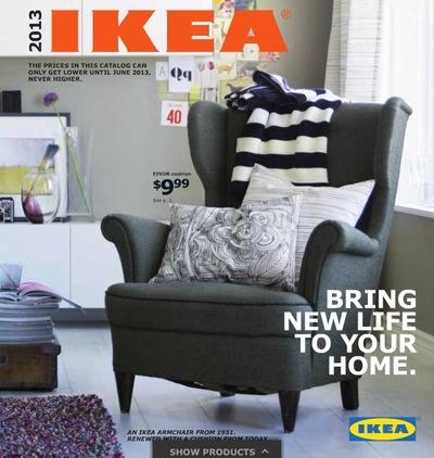 доставка товаров Ikea г орел вконтакте