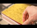 Книга Nevio XI - многофункциональные ткани