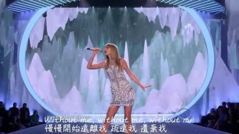 ❉I Knew You Were Trouble -Taylor Swift Victorias Secret Fashion Show 2013 中文字幕