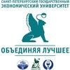 Филиал СПбГЭУ в г. Апатиты (ИНЖЭКОН)