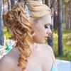 Прически Макияж Свадебные Вечерние Ульяновск