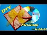 Как сделать ПОДАРОЧНЫЙ КОНВЕРТ. Мастер-класс / Gift Wrapping CD / Tutorial / Papel de embrulho