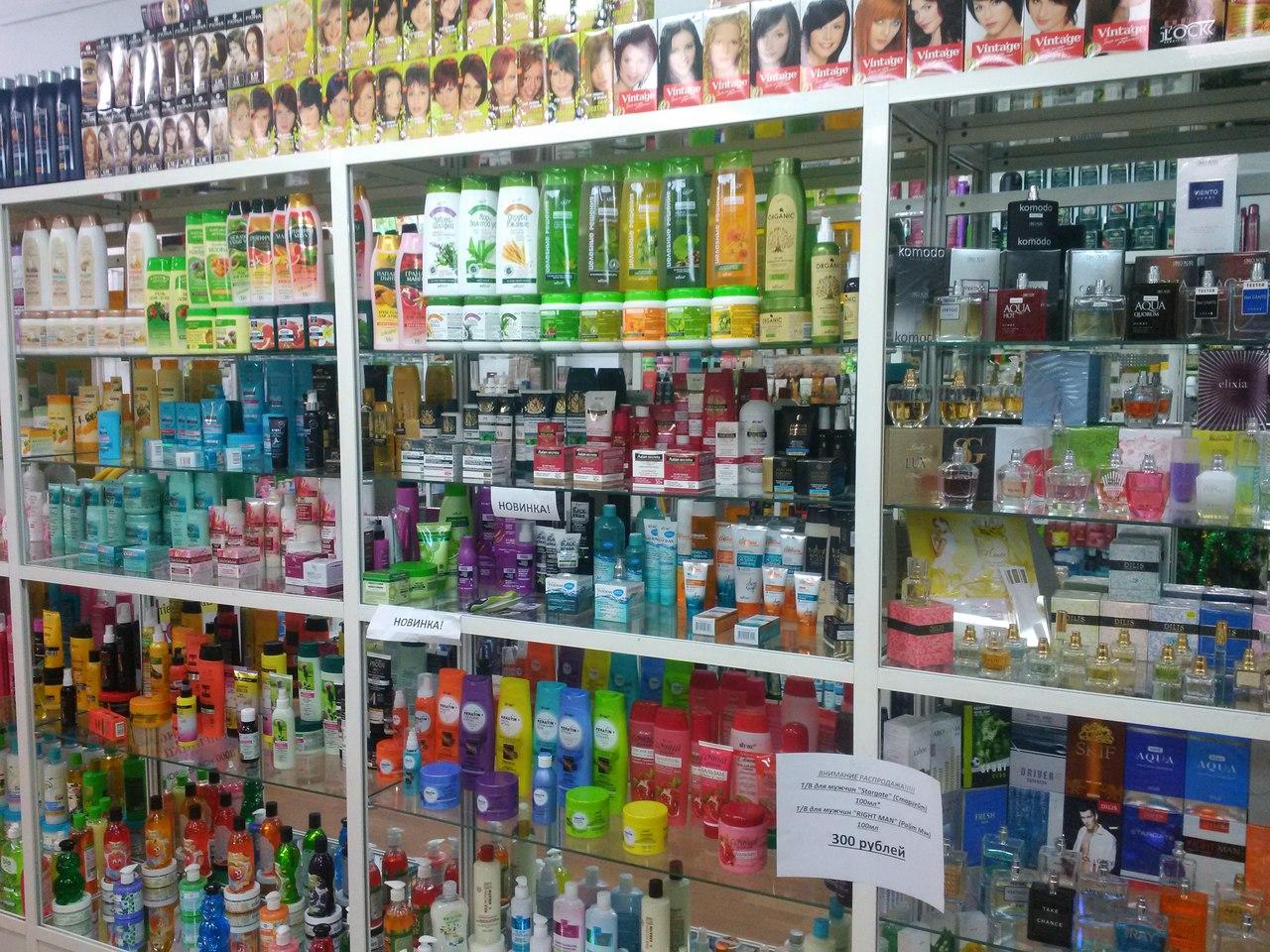 Белорусская косметика где купить оптом meder косметика купить в спб