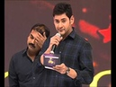 Super Star Mahesh Babu gives MMASouth Best Music Composer award to M Jayachandran