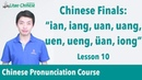 8 Chinese nasal compound finals | Pinyin Lesson 10 - Learn Mandarin Chinese Pronunciation