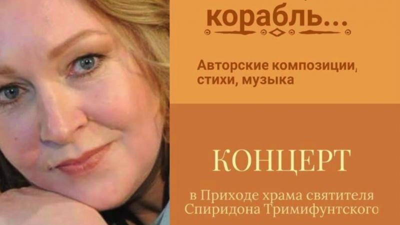 Концерт Юлии Митько. 4 ноября, 11:20. Бурдейного, 22, Минск.
