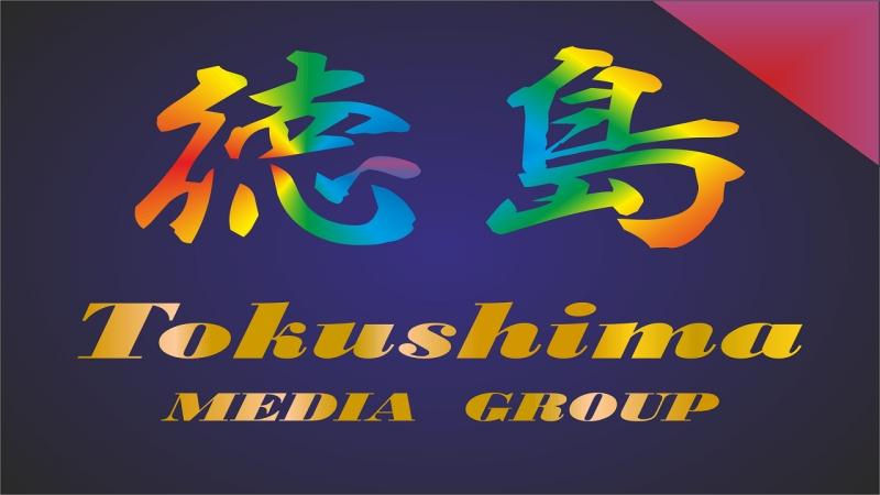 Tokushima MEDIA GROUP intro