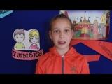 Дети детям об электробезопасности (Яна, 5 класс)