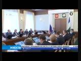 В Башкирии ежемесячный платеж за вывоз мусора не будет превышать 70 рублей