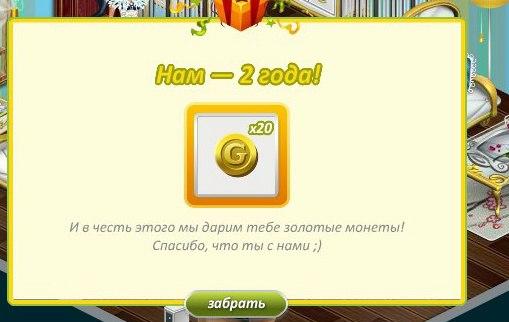 Игра - играть онлайн бесплатно на Мой Мир Mail Ru