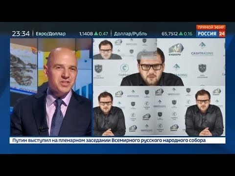 КЭШБЕРИ НАРЕЗКА СМИ о КЭШБЕРИ CASHBERY 24 11 18 г