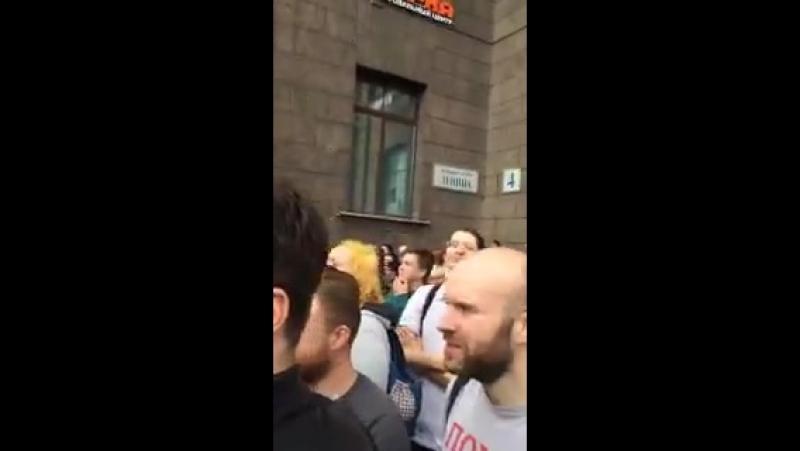 Протесты на свере Ленина в Санкт Петербурге. ОМОН это фашисты! Protest at Lenina Square in St.Petersburg chanting OMON riot po