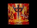 Judas Priest Firepower Single 2018 EP Japan HQ