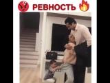 Ревность)