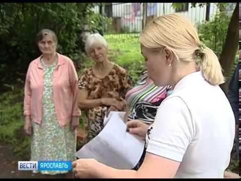 Жители Кировского района получили необычные платежки за техобслуживание газового оборудования