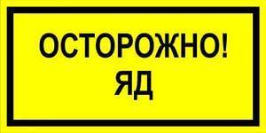Осторожно! Догхантеры! E71ZhlA2Ehk