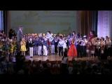 600 детей выступили в финале «Весенней капели»