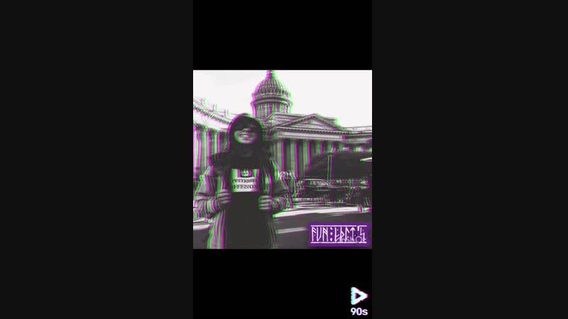 Vine2 By Fun Edits