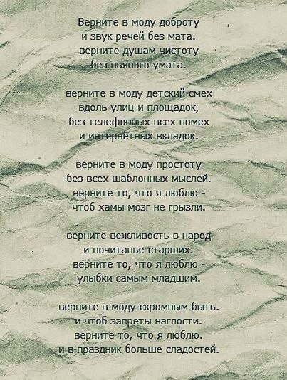 http://cs316126.vk.me/v316126223/adc3/Csrl4haM3QY.jpg