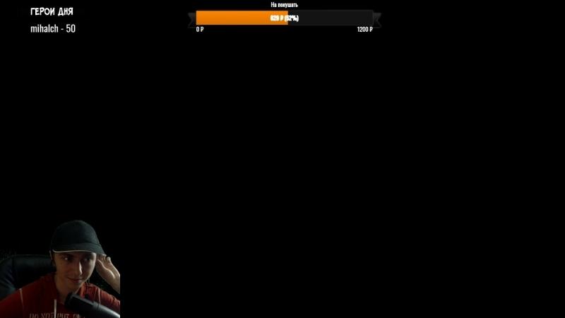[18.09.18] 30 минут пиксельной помойки, а после ДИВИЗИОН ОСОБО ОДАРЕННЫХ [Часть 2]