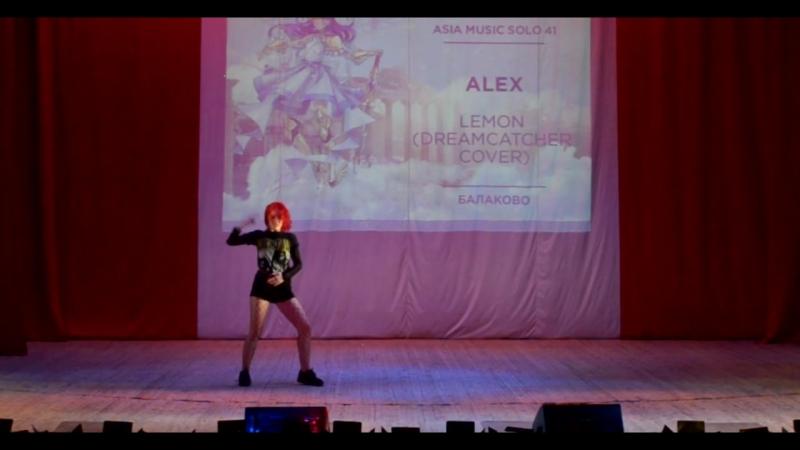41. Alex - Lemon (Dreamcatcher cover), Балаково. Asia Music Solo. NIJI-2018 30.06.2018