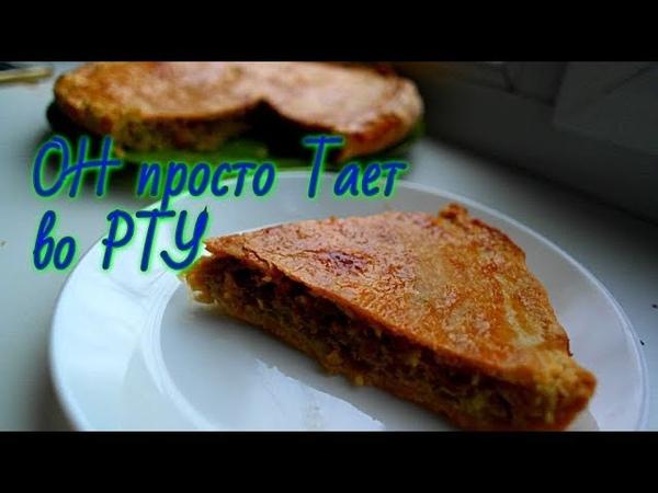 ШОК.ПИРОГ- Никто не догадается,что в начинке!! Луковый пирог.