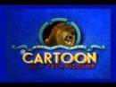 MGM Cartoon Tom and Jerry logo