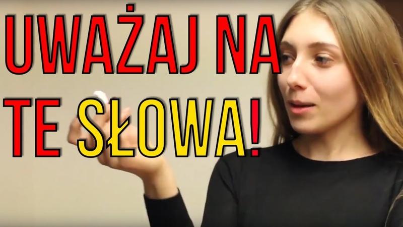 Śmieszne Ukraińskie słowa, dwuznaczne po Polsku D| Dzień-Dobry 4