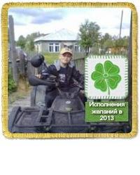 Настия Гонстова, 21 июня , Петрозаводск, id34202404