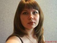 Анастасия Голенкова, 24 марта 1989, Тайшет, id172209240