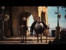 Отрывок из киномультфильма - Семейка Монстров .