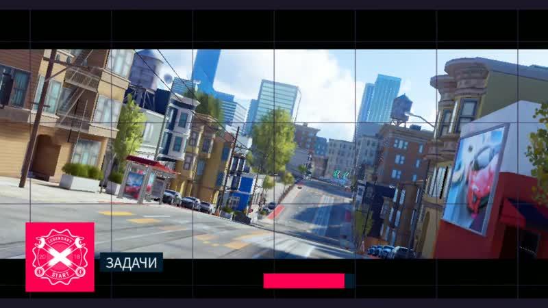 Asphalt 9: Legends на андроид 30FPS 1080р