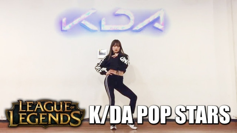 동빠] K/DA - POP/STARS (ft Madison Beer, (G)I-DLE, Jaira Burns) Dance Cover 커버댄스 League of Legends