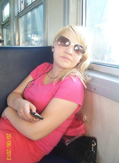 Наталья Мошкарева, 9 мая 1989, Чита, id138470279