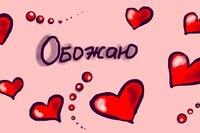 http://cs406822.userapi.com/v406822020/a39/7tP_qZAGmiI.jpg