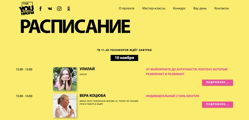 Ульяна Петрухина   Санкт-Петербург