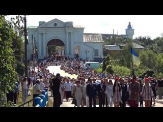 День флага в городе Глухове