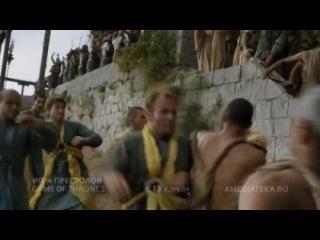 «Игра престолов» (2011 – ...): Трейлер №2 (сезон 5; дублированный) / http://www.kinopoisk.ru/film/464963/
