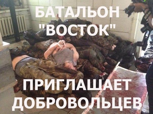 В течение суток террористам удалось подбить украинский танк и убить одного военнослужащего. Потери боевиков считаются сотнями, - пресс-секретарь АТО - Цензор.НЕТ 6554