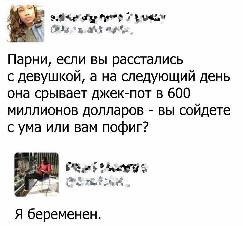 https://pp.vk.me/c543100/v543100466/24f79/tn64e2nVceg.jpg